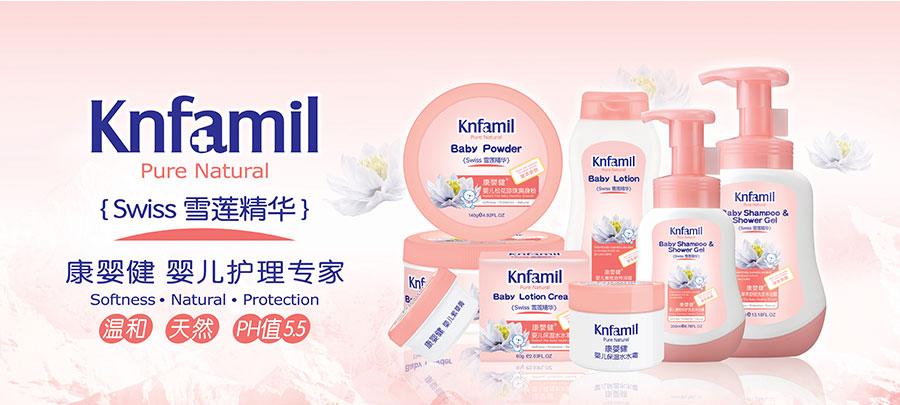 广东康婴宝生物科技有限公司