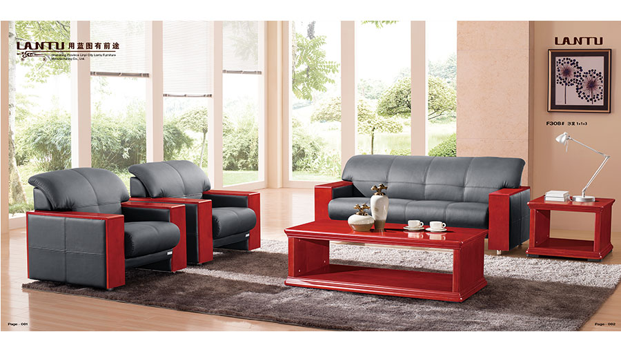 山东蓝图家具制造有限公司