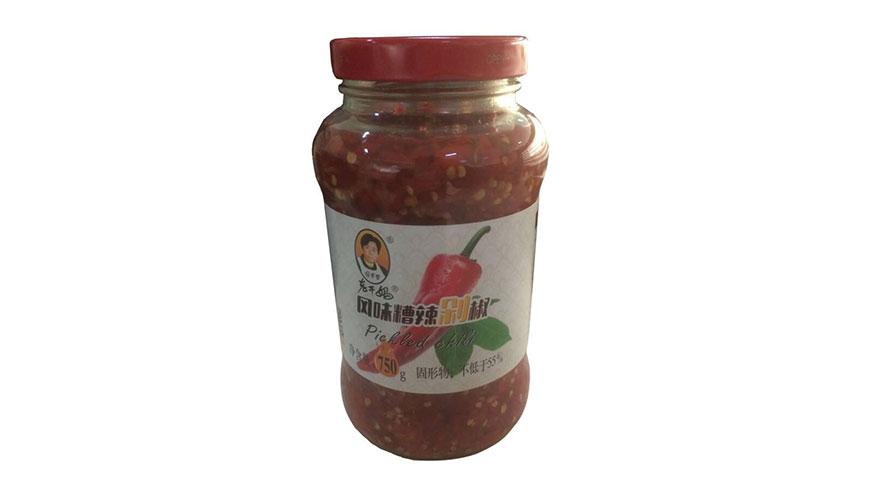 贵阳南明老干妈风味食品有限责任公司