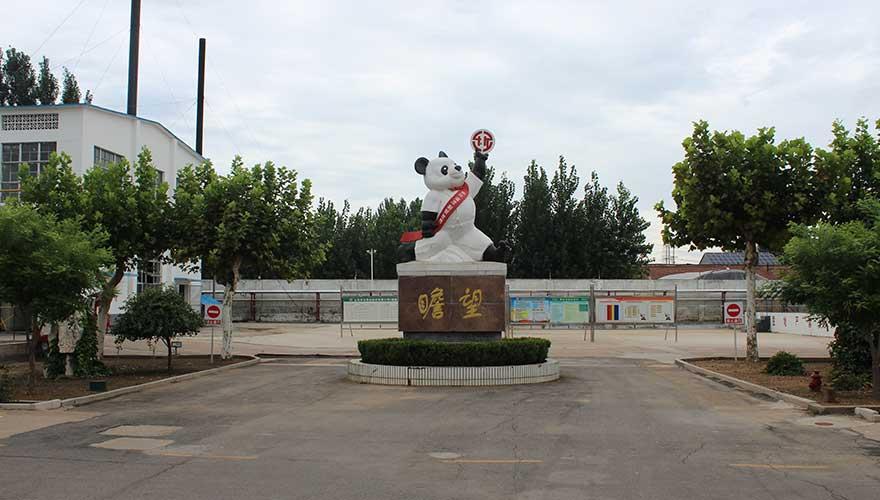 山东乐化漆业股份有限公司
