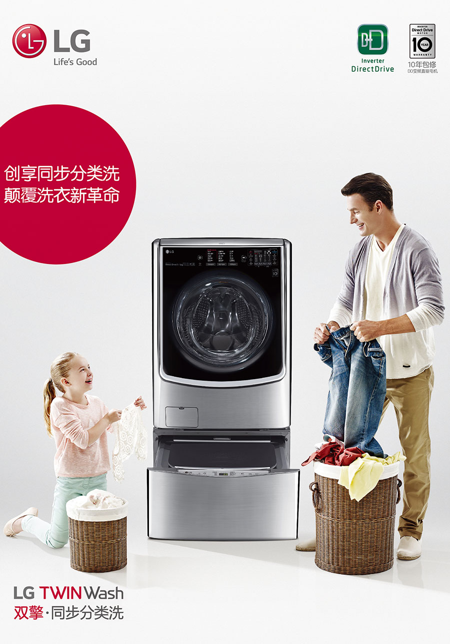乐金电子(中国)有限公司