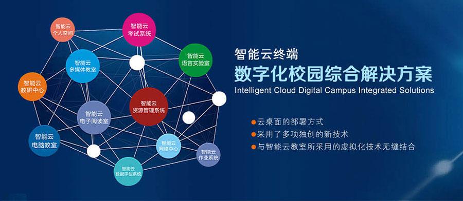广州林泽信息科技有限公司