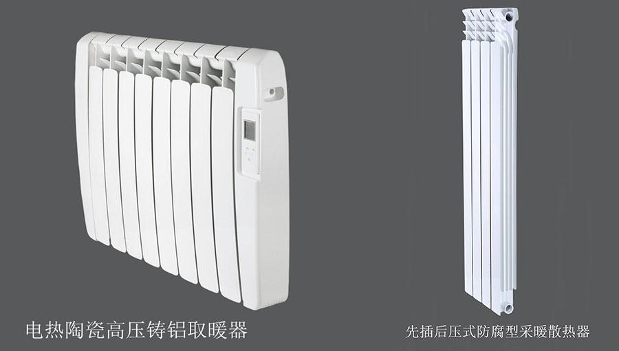 浙江荣荣实业有限公司