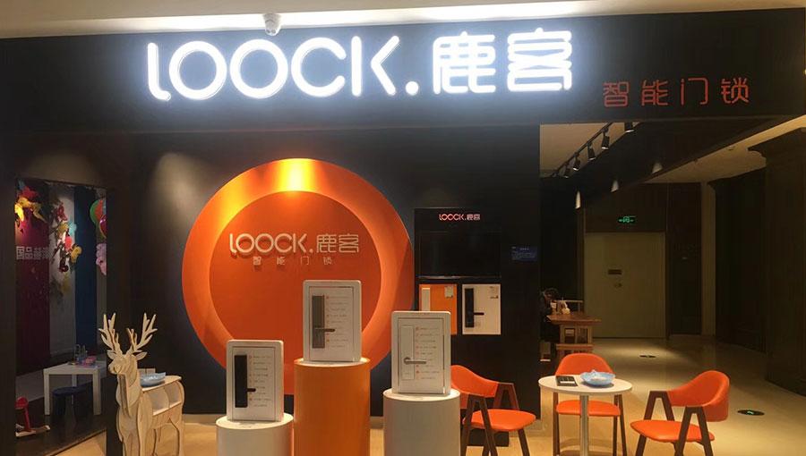 云丁网络技术(北京)有限公司