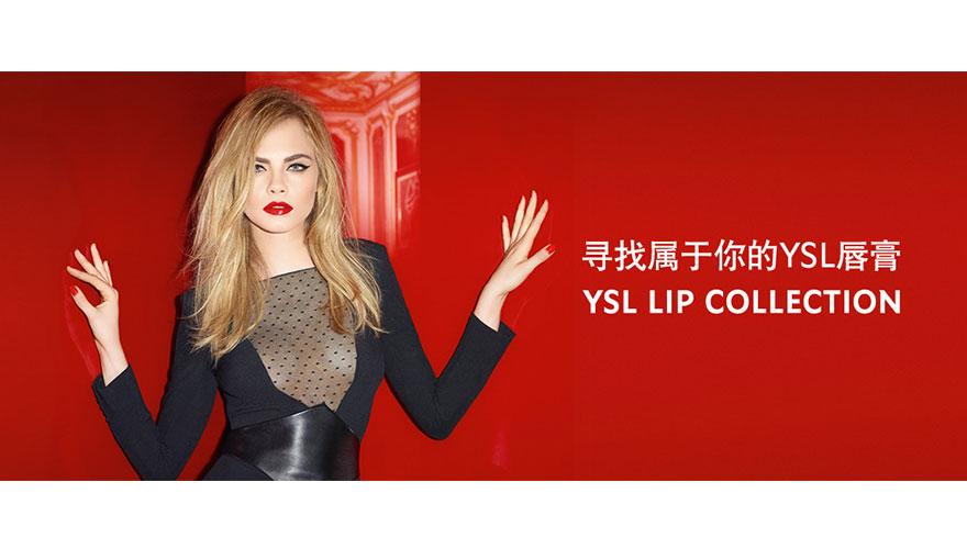 欧莱雅(中国)有限公司