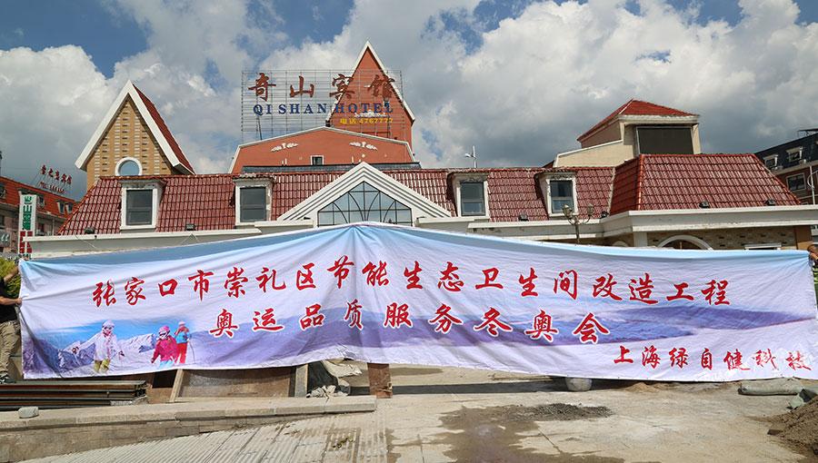 上海绿自健环境科技有限公司