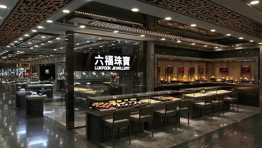 广州六福营销策划有限公司