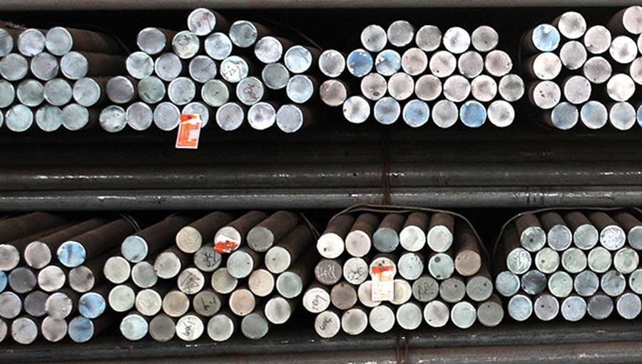 山东鲁丽钢铁有限公司