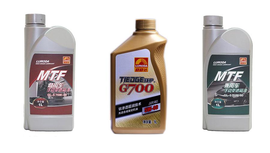 路路达润滑油(无锡)有限公司
