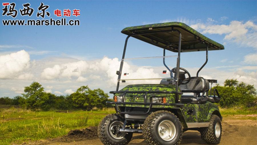 广东玛西尔电动科技有限公司