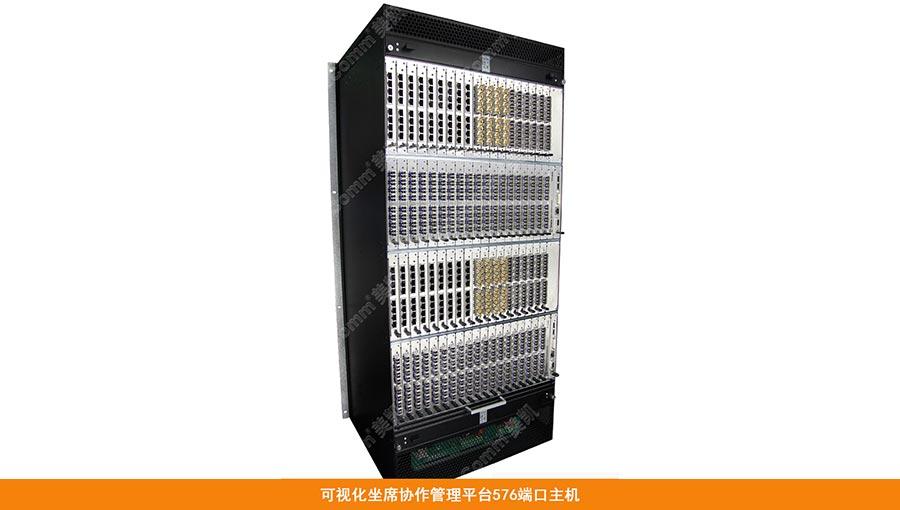 广州美凯信息技术股份有限公司