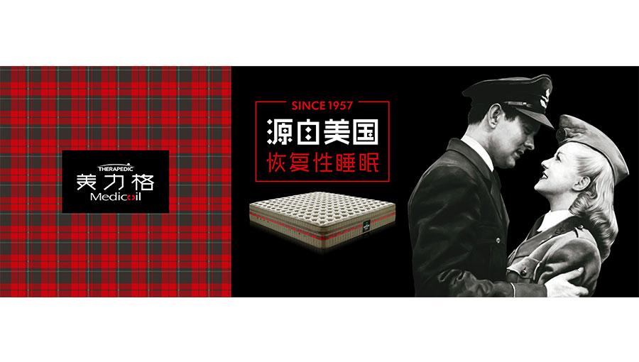 深圳美力格家居用品有限公司