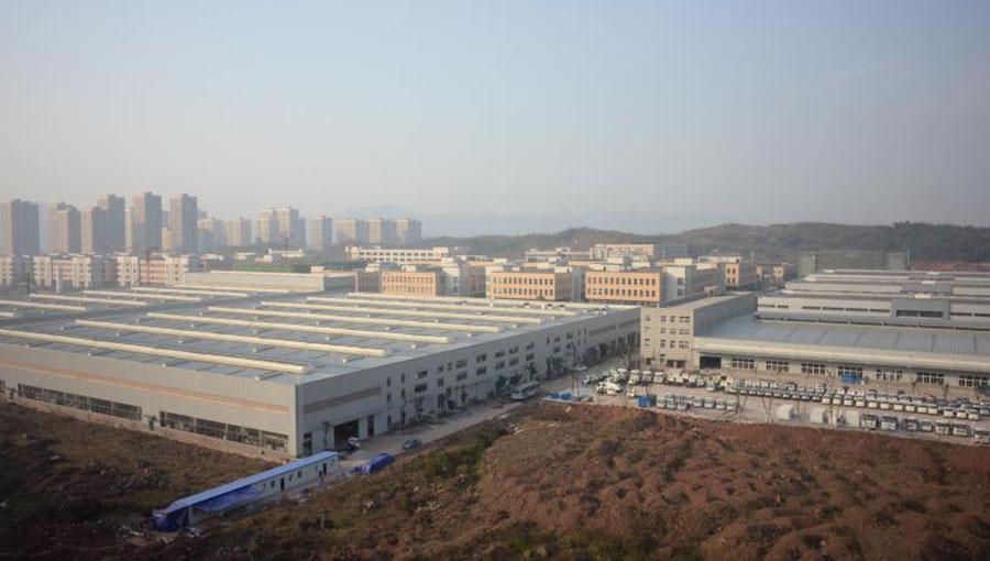 重庆耐德新明和工业有限公司