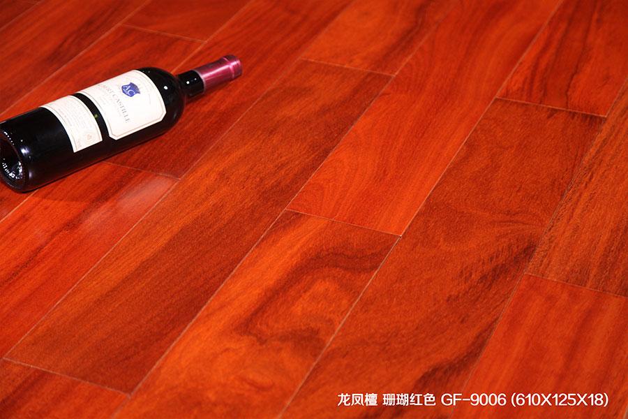 中山市新绿洲木业有限公司