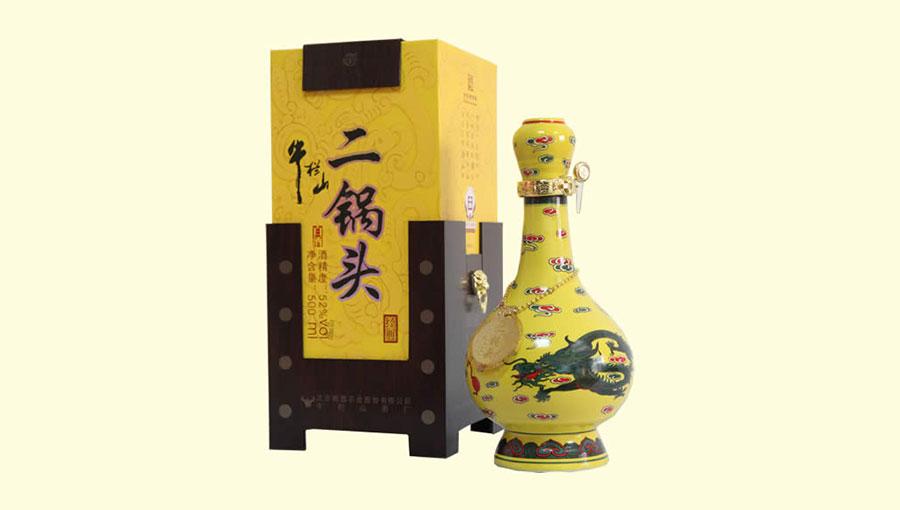 北京顺鑫农业股份有限公司牛栏山酒厂