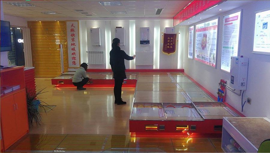 南京天脉远红地暖科技有限公司