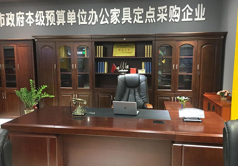 南宁市富诚家私有限责任公司