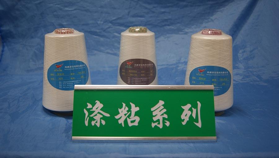 南通双弘纺织有限公司