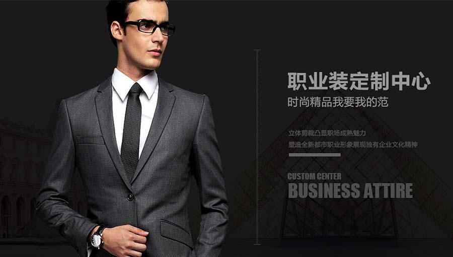 北京奥克斯特服饰有限公司