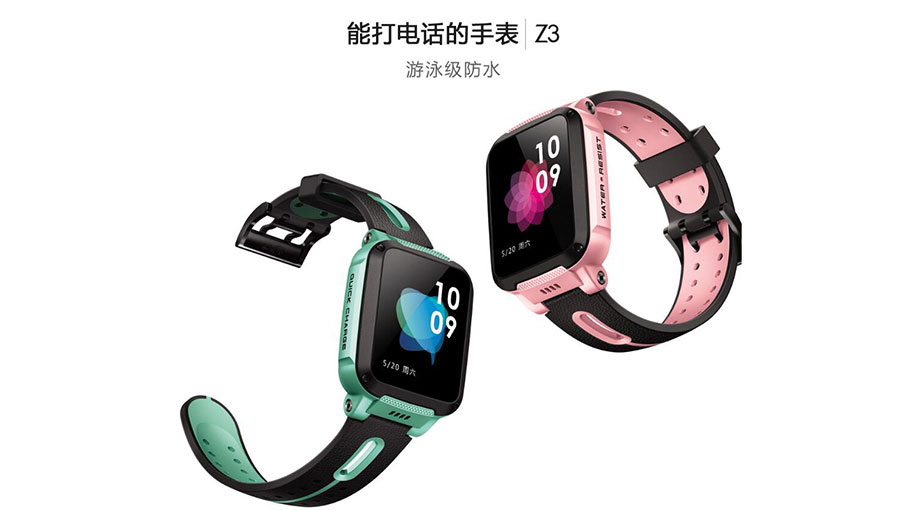 广东小天才科技有限公司