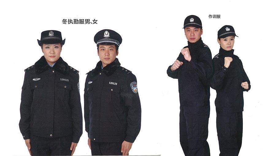山东启蒙标志服装集团有限公司