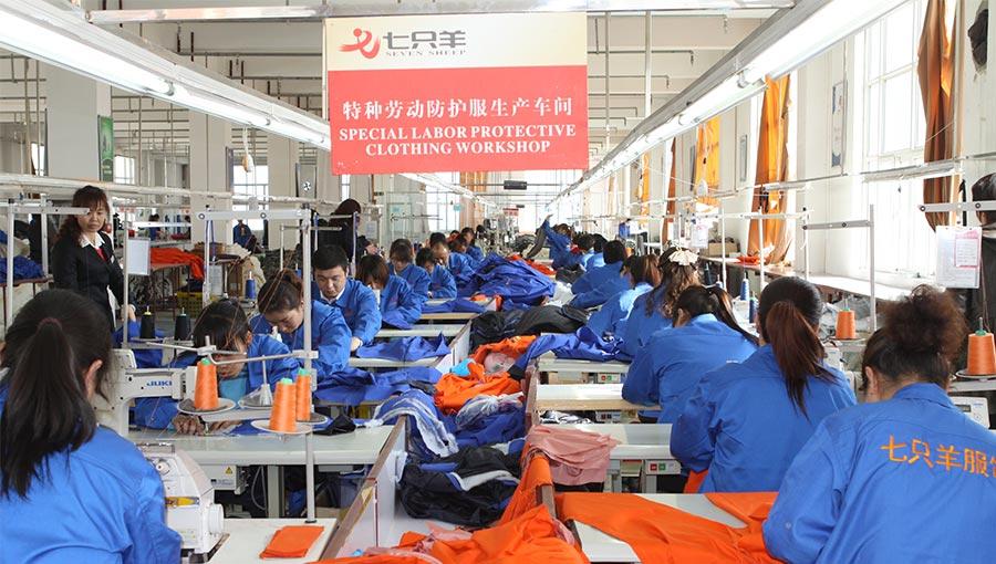 榆林市七只羊服饰有限责任公司