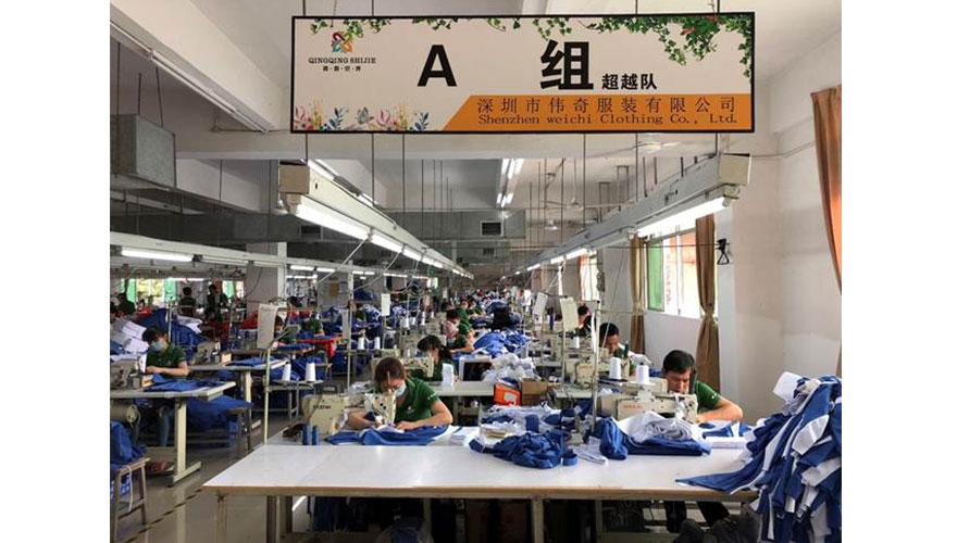深圳市伟奇服装有限公司