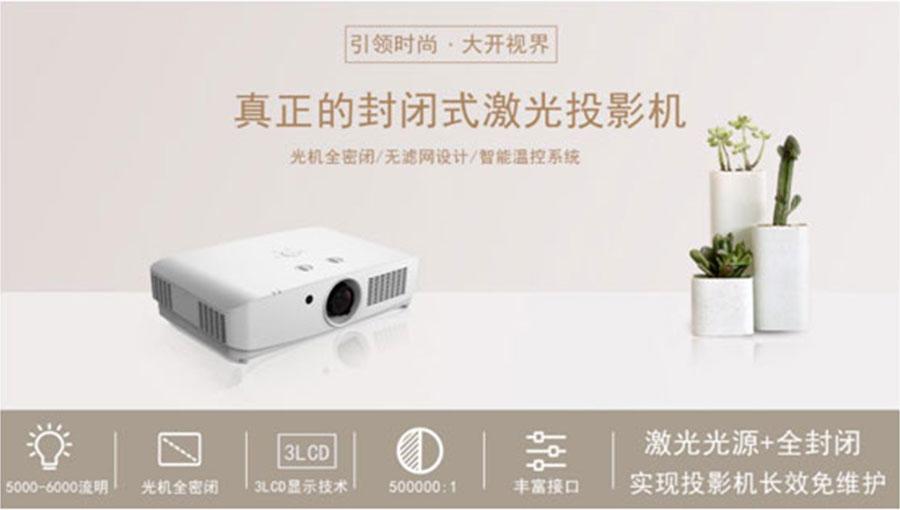 深圳市乐尔丽科技有限公司