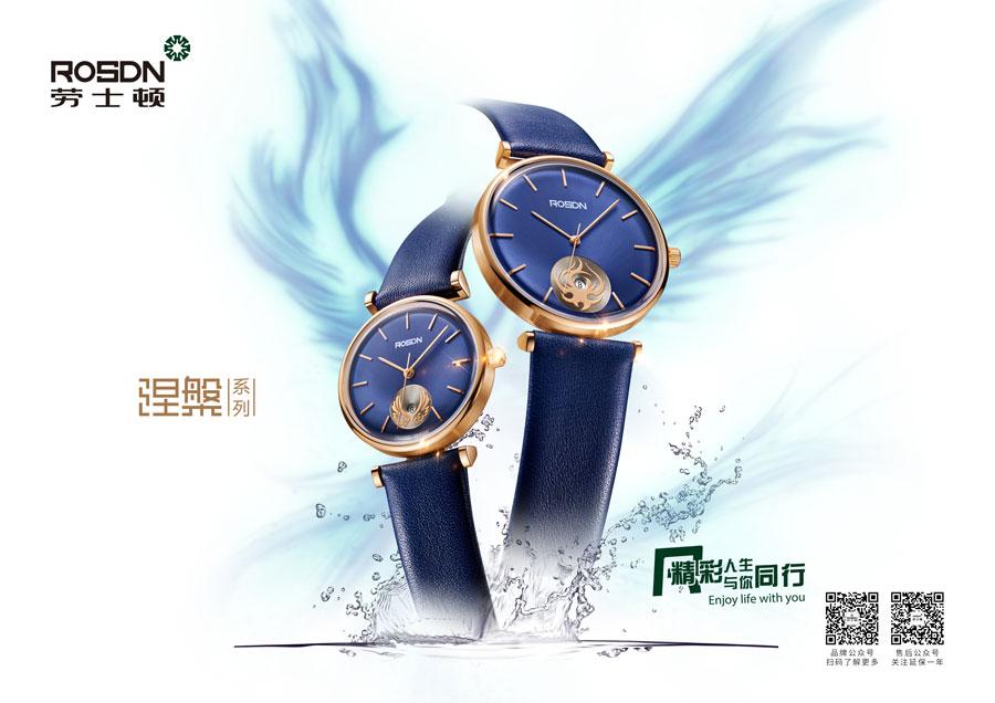 深圳市艾诺智能科技有限公司