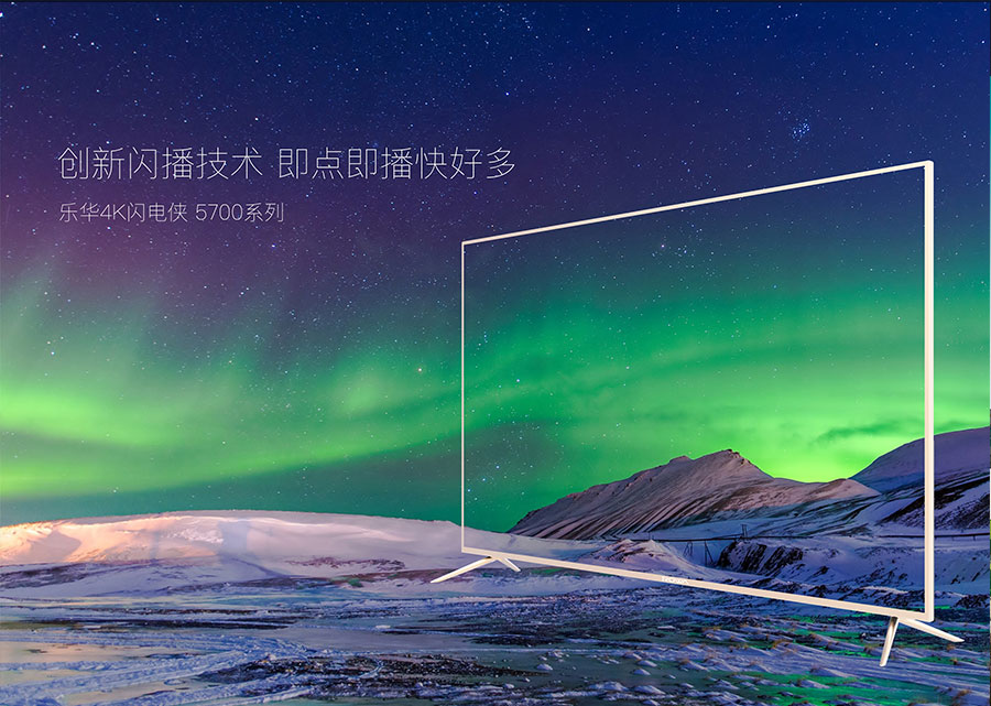 广州数码乐华科技有限公司