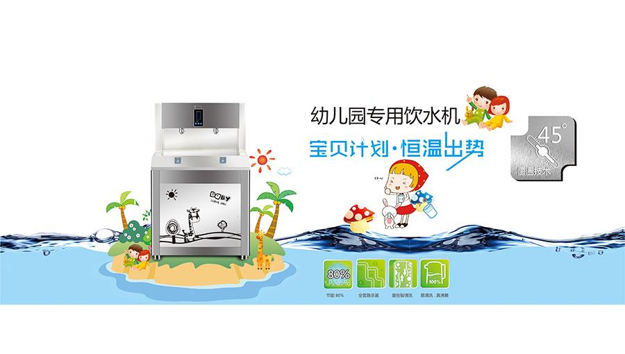 广东顺德爱隆节能设备有限公司