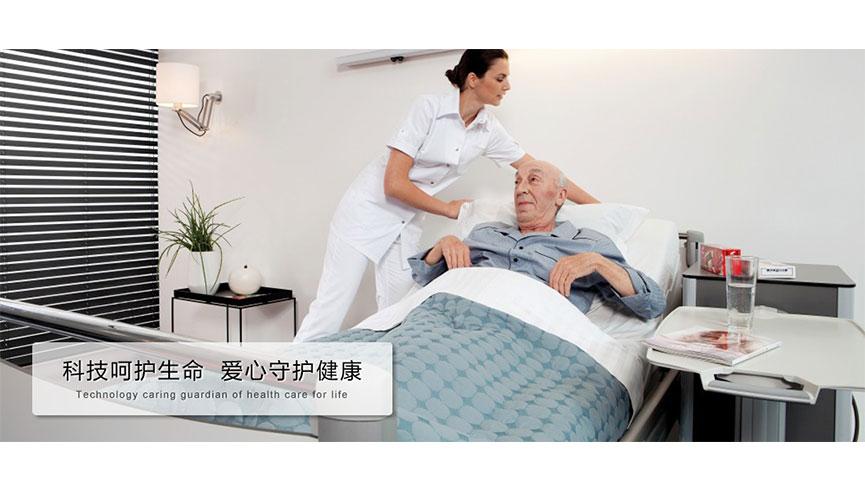 宁波舒安尔医疗设备有限公司