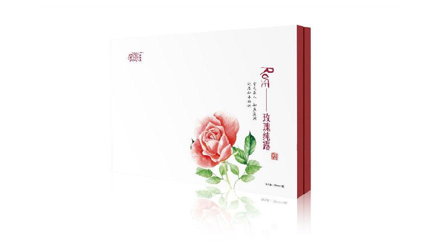 水肤兰(北京)生物科技有限公司