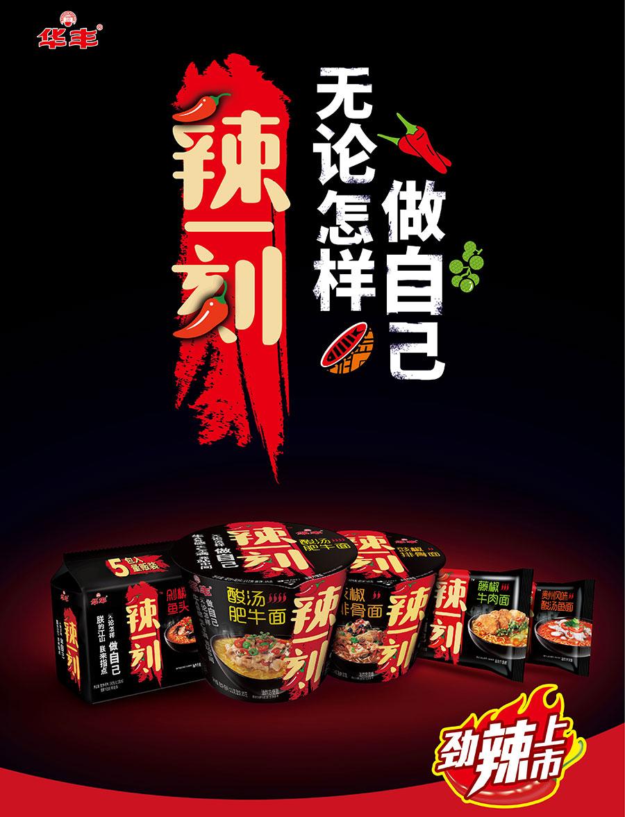 金光集团中国食品