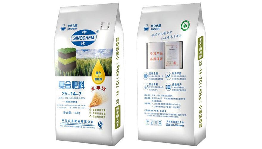 中化山东肥业有限公司