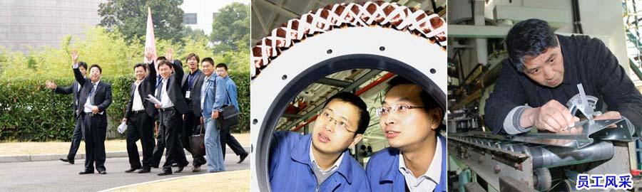 上海三菱电梯有限公司