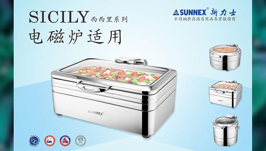 日升百年餐厨用品(深圳)有限公司