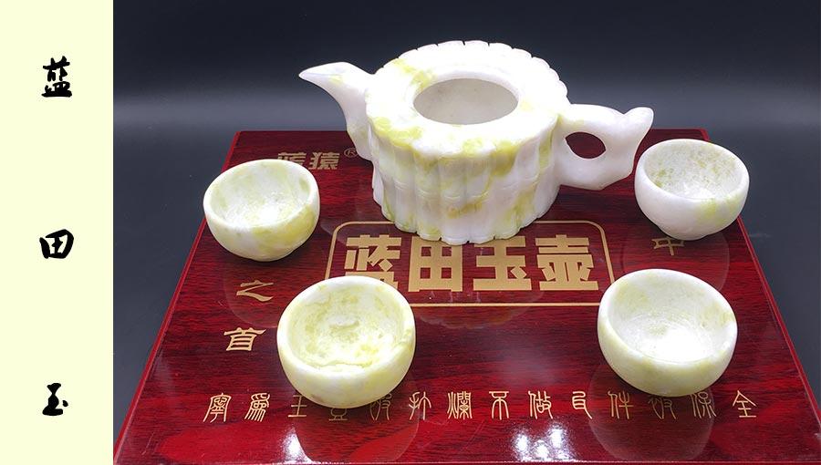 陕西蓝猿玉器文化传播有限公司