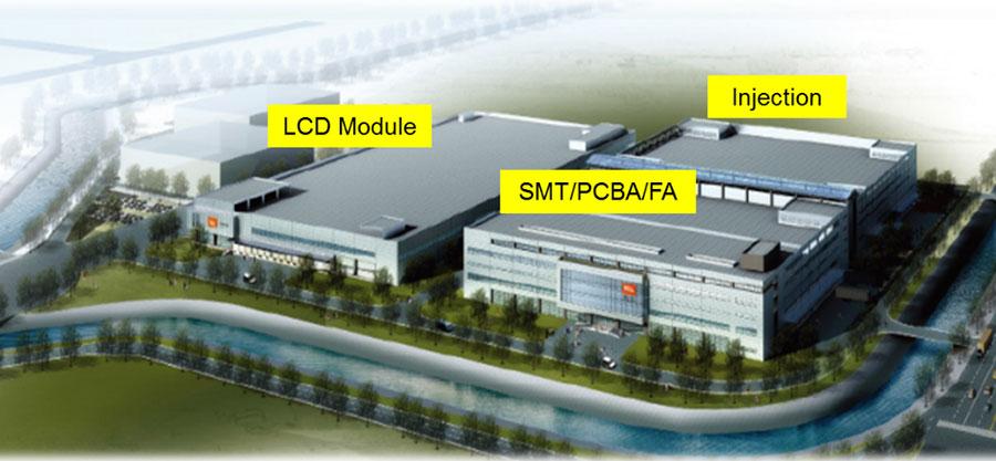 TCL王牌电器(惠州)有限公司