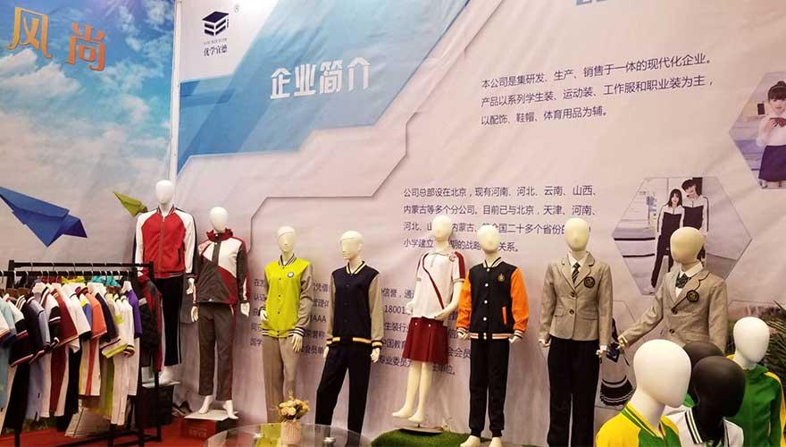 北京特动体育用品有限公司
