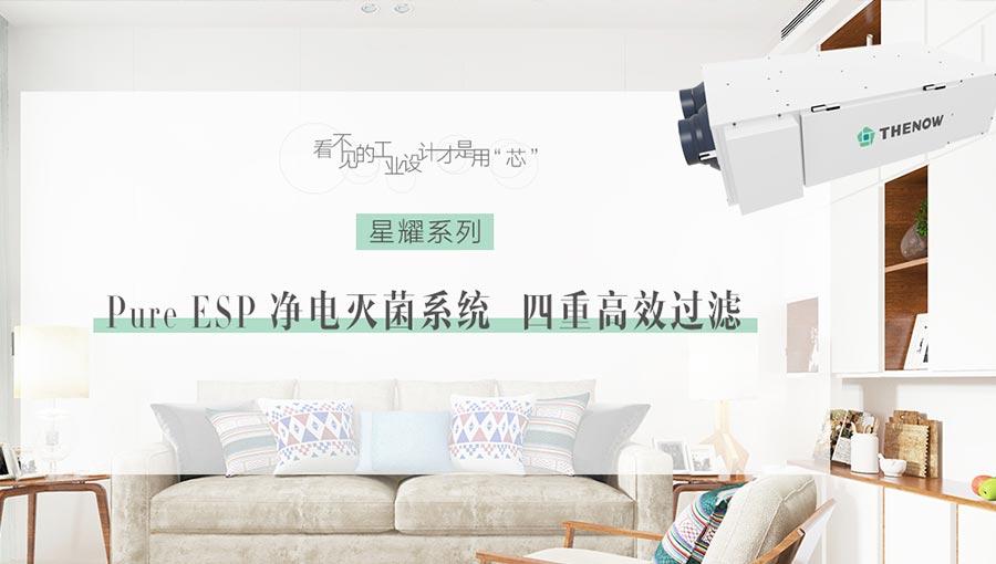 上海士诺净化科技有限公司