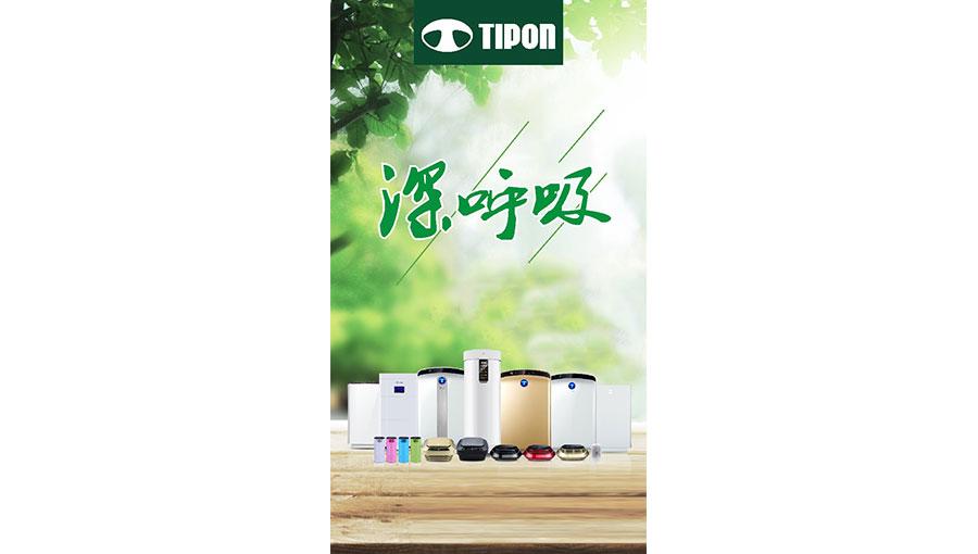 珠海汉朗环境科技有限公司