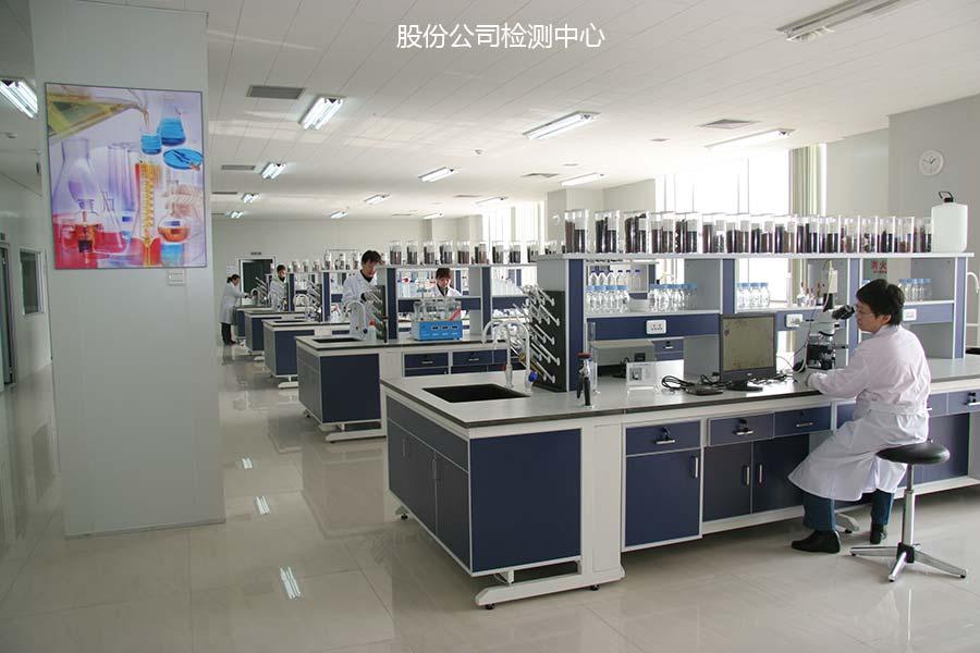 中国北京同仁堂(集团)有限责任公司