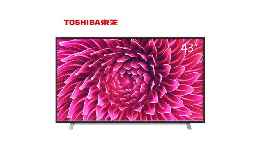 东芝视频产品(中国)有限公司