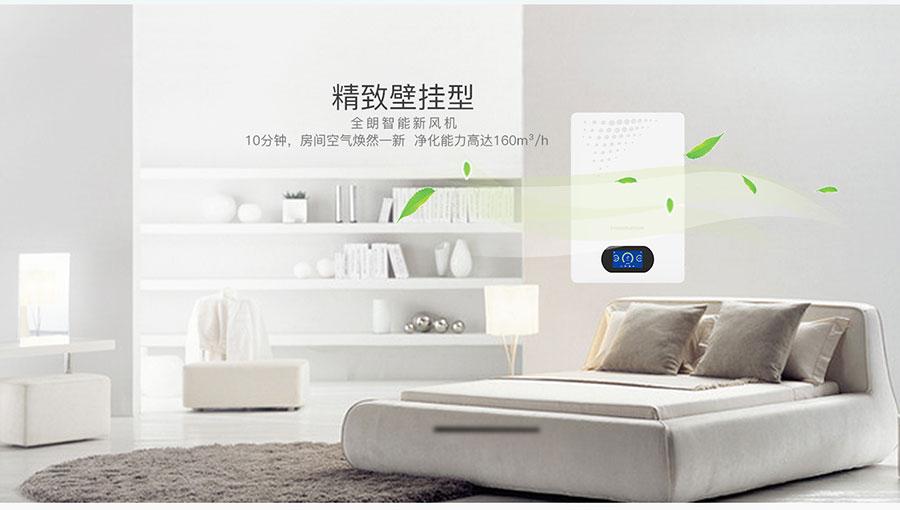 北京全朗科技有限公司