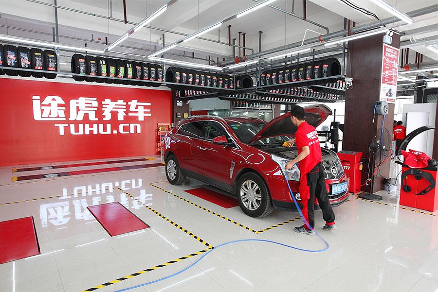 上海阑途信息技术有限公司