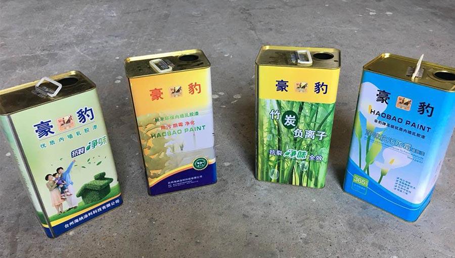 台州海纳涂料科技有限公司