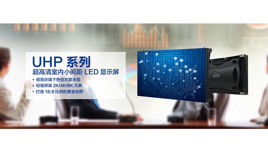 深圳市洲明科技股份有限公司