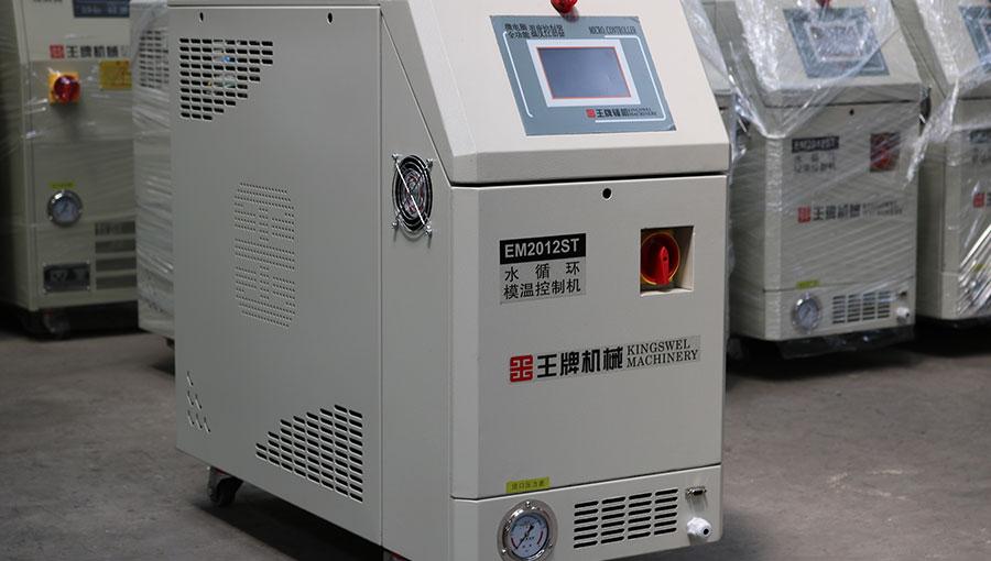 上海环球机械有限公司