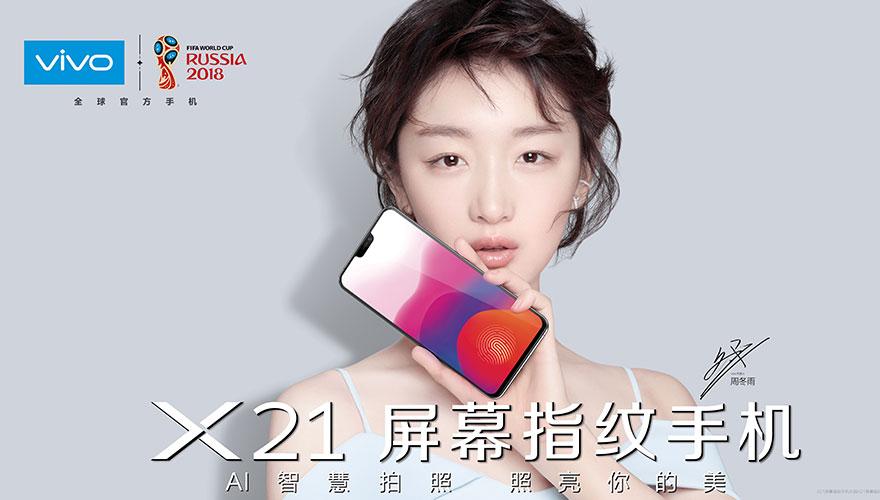 北京东方步步高电子科技有限公司